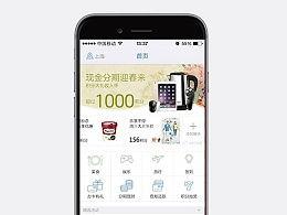 兴业银行信用卡app(兴业银行的信用卡额度有多高?)