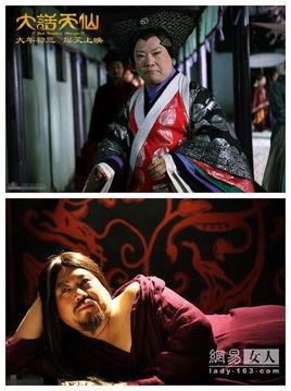 此次在《大话天仙》中,郭德纲再首度女扮男装反串刁蛮贵妇.