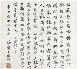 档案二王(档案追捕东北二王)_1876人推荐