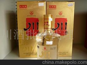 香槟王多少钱一瓶(贵州茅台酒厂(集团))