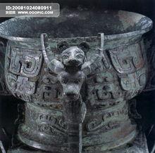 牛纹牛闻古代牛形青铜器里的牛方鼎牺觥