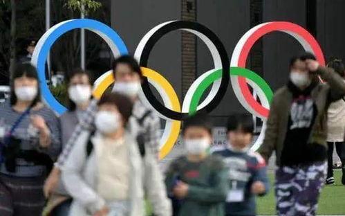 东京过半受访者认为奥运会应再度延期或取消,奥委会不可能