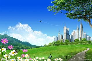 美幻城市美景图片专题,美幻城市美景下载