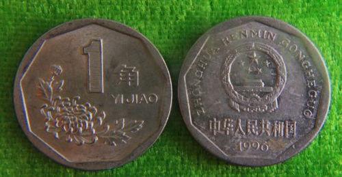 菊花一角硬币