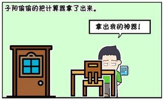 为何财运、考试都与文昌位相关  文昌位对照表