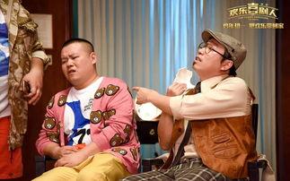 欢乐喜剧人定档3月24日憨豆先生与郭德纲小岳岳师徒飙戏