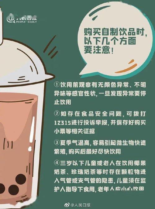 责:【想喝秋天的第一杯奶茶