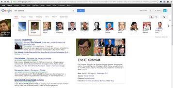欧美网站设计谷歌搜索-导航栏 欧美网站设计