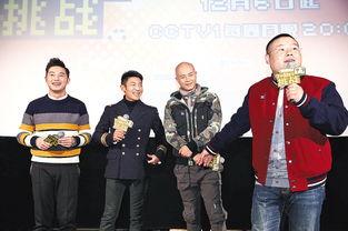 沙溢、撒贝宁、乐嘉和岳云鹏出席上海点映会