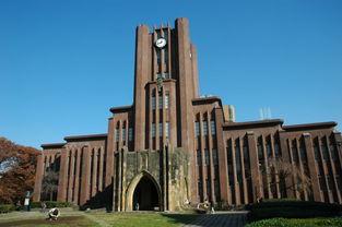 中国哪些大学出身考东京大学容易