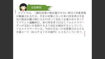 请问图中的日语什么意思