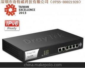 台湾线路租用,香港VPN线路