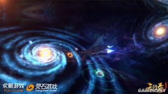 天衍录 不删档测试今日开启 多元星域玩法曝光
