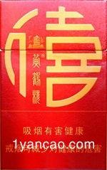 金百合贵烟(深圳龙华金百合休闲会所)