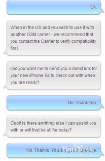 美版Iphone的contract free什么意思