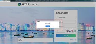 企业网银客户号(电子承兑汇票接收流程)_1582人推荐