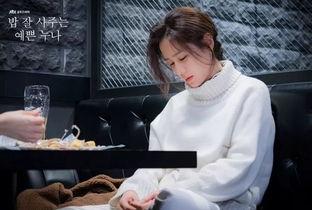 韩剧经常请吃饭的漂亮姐姐人气飙升的原因