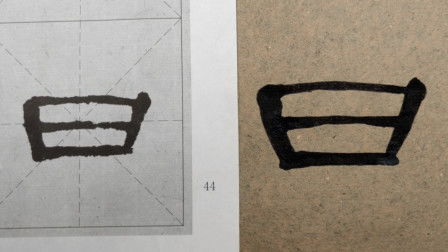 曹全碑(曹全碑是谁写的汉代的曹全碑作者是谁)