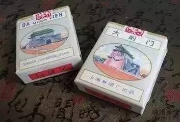 大前门软包(请问你的大前门烟是硬盒的吗?多少钱一条?可以发货过来吗?)