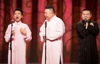 欢乐喜剧人第三季第五期排名图揭郭麒麟夺冠被疑有黑幕
