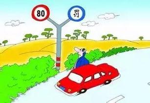 湖南城市道路限速权与超速处罚权拟分离