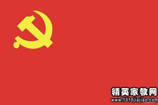 2016入党申请书优秀范文精华