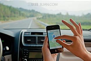 手机导航软件哪个好 2017手机导航软件排名