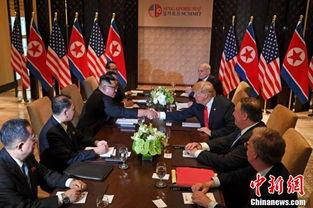 朝美首脑首次会晤 金正恩特朗普历史性握手