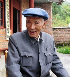 云南保山市人大代表、原保山地委书记杨善洲