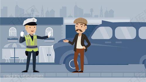 公安应用应急系统开发