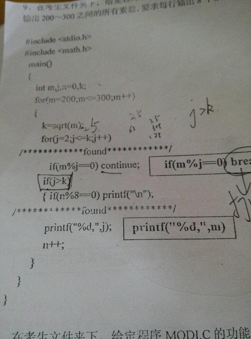 循环语句fork=1