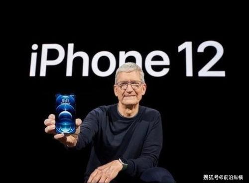 图 手持iphone12的苹果ceo库克