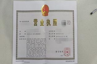 申请成品油经营许可证申请书