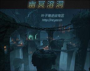 《烈焰》幽冥宫殿通关攻略