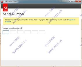 Premiere Pro CS6破解版 Adobe Premiere Pro CS6中文破解版下载 附破解补丁及序列号 3322软件站