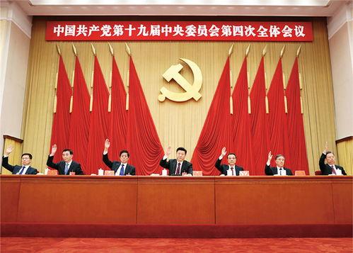 坚持和完善中国特色社会主义制度推进国家治理体系和治理能力现代化图文