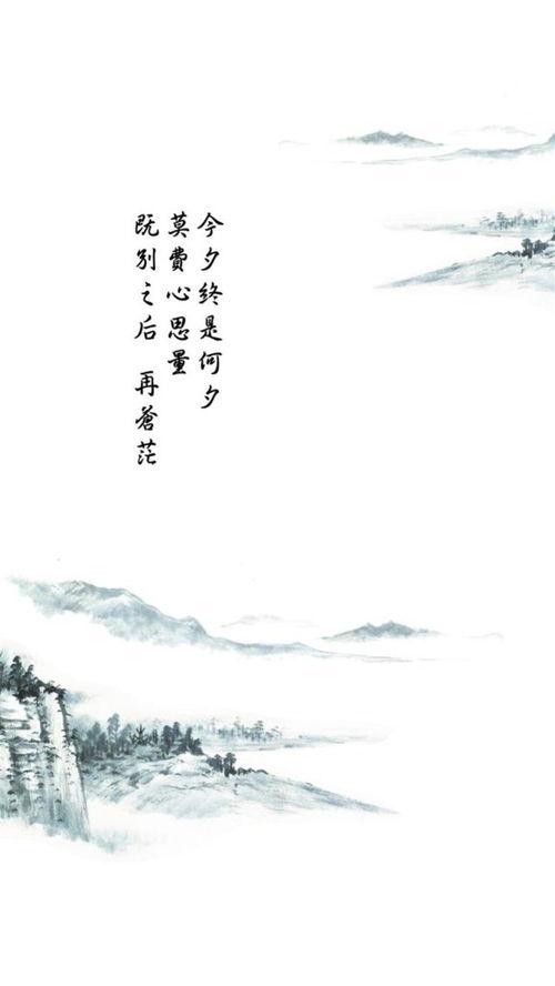 有关写山水的诗词联赋
