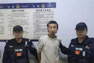 大同市公安局巡特警支队成功抓获一名盗窃嫌疑人