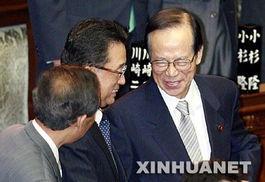 福田康夫(右)接受议员的祝贺.