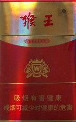 陕西名烟价格表(西安牌香烟多钱一盒)