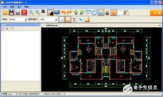 CAD迷你编辑器官方版免费下载