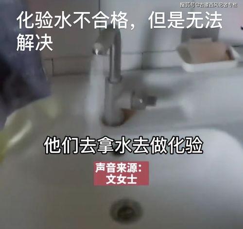奇了怪,辽宁一村庄的自来水可点燃,自来水公司回应没办法解决