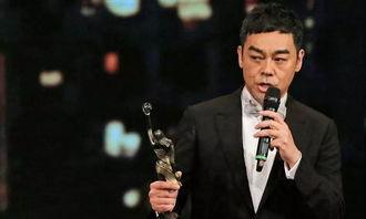刘青云是金像奖史上一大悲情人物,总共提名影帝