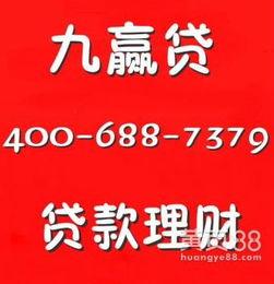 郑州贷款公司(外地住房公积金(交了)