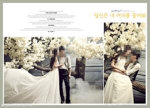 婚纱相册模版图片