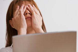 看电脑眼睛模糊流泪怎么办呢