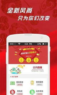 手机游戏最新软件资讯 最新最热门安卓手机软件资讯 乐单机手游网