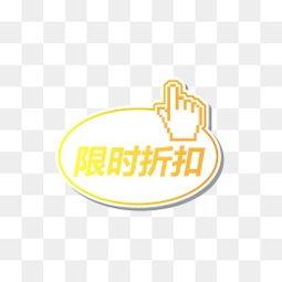 淘宝图标(淘宝logo标志是什么意思??)