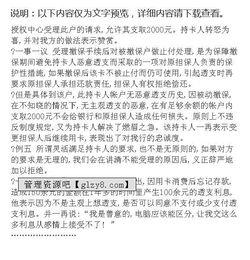 金融双服务银行发言稿