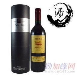 法国卡斯特红酒价格(卡斯特红酒多少钱)
